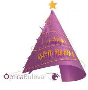 postal de Navidad con árbol y estrella Óptica Bulevar Bétera